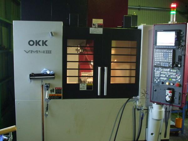 マシニングセンター OKK VM4のサムネイル