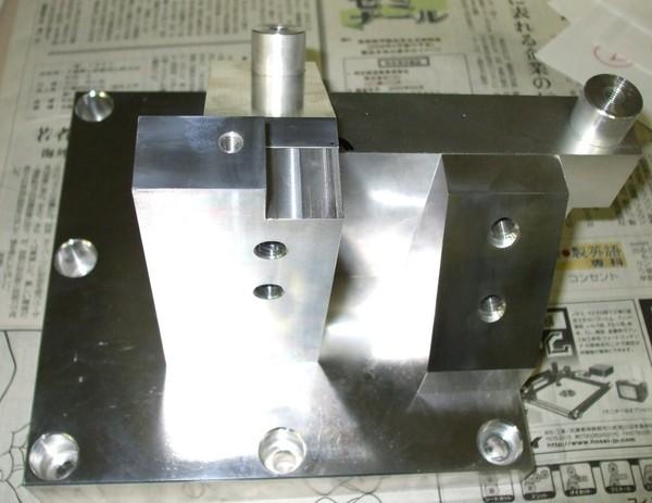 マシニング加工 製品サンプル(材質アルミ治具)